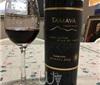 智利葡萄酒品牌大玛雅重点挖掘特色产区优质葡萄酒