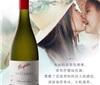 奔富酒庄旗舰系列——奔富雅塔娜Bin155 Yattarna Chardonnay