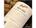 奔富红酒BIN407灵感来自BIN707葡萄酒?