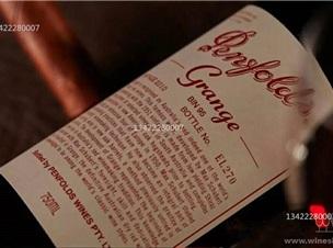奔富葡萄酒全系列