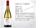 奔富葡萄酒总代理批发商价格专卖:白葡萄酒颜色介绍