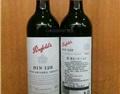 奔富红酒128,389, 407,707进口葡萄酒的中文背标是什么