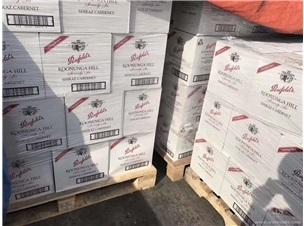 广州奔富红酒389、407、707葡萄酒为什么没有生产日期?