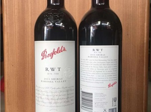 澳洲奔富红酒RWT,407,389进口的葡萄酒没帖中文背标就一定是假酒或来路有问题吗?