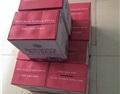 广州/深圳/珠海/东莞/佛山/中山奔富红酒总代理批发价格商:葡萄酒的果香!