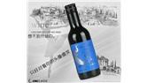 CAC智利孔雀高魔酒庄拉菲拉图帕图斯白马酒庄干红葡萄酒招全国加盟商代理商经销商微商批发商