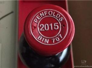 奔富红酒总代理批发商并不是所有的葡萄酒瓶封上都有小孔