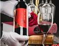 项目投资 | 进口红酒加盟的投资成本高吗?