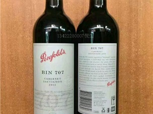 2015年份奔富707红酒价格,奔富707红酒多少钱?