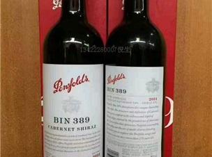 2015年份奔富389红酒价格,奔富389红酒多少钱一支,你知道吗?