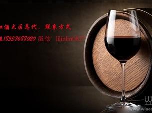 想做紅酒 給你這樣的建議