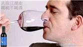 喝葡萄酒的六大好处与三大禁