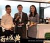 欧熙连锁酒业佩亨古堡干红 传世人文酒界传奇