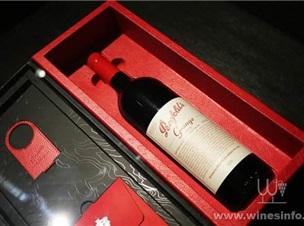2014年份奔富葛蘭許Grange紅酒多少錢一瓶