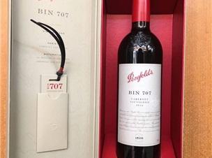 橡木塞的奔富bin707酒比螺旋塞的奔富BIN707好嗎?  葡萄酒塞的出現是為了密封瓶裝葡萄酒,橡