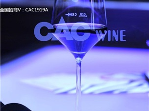 今天给大家上传一组我们孔雀干红系列葡萄酒招商照片,欢迎欣赏!