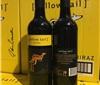 比奔富红酒还出名的澳洲红酒品牌——黄尾袋鼠红酒有什么特别之处?