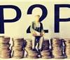 2019年P2P理财平台还能买吗?