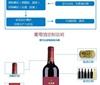 自酿葡萄酒定制