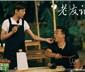 何炅黃磊20多年的真朋友:人生得一知己足矣