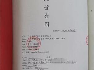 签约丨恭贺孟思罗国际酒庄进驻四川巴中