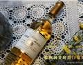 """""""液體黃金""""——棕櫚園貴腐酒"""