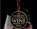2020全球最受推崇50大葡萄酒品牌