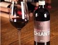 凌春鸣老师葡萄酒系列讲座:托斯卡纳阳光的味道,意大利国酒奇安蒂的故事