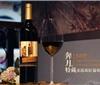 在葡萄酒世界里,打败男人的,为什么永远是这种女人呢?