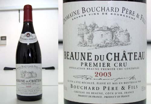勃艮第葡萄酒品尝活动总结::中国葡萄酒资讯网