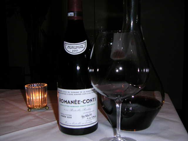 傲世佳酿中的红酒romanee